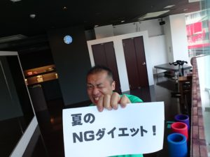 2016_08_02_15_56_10
