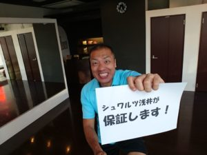 2016_08_25_17_25_54