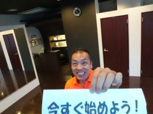 シュワルツ浅井、ダイエットは今すぐ始めよう!
