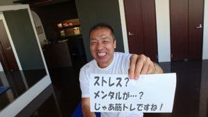 シュワルツ浅井、ストレス解消法