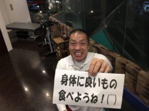 シュワルツ浅井
