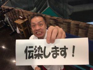 シュワルツ浅井,肥満は伝染する!