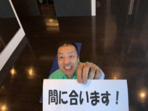 シュワルツ浅井、食べ過ぎても間に合います!