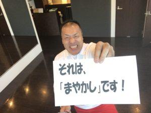 シュワルツ浅井,ついつい甘いものを食べない方法!