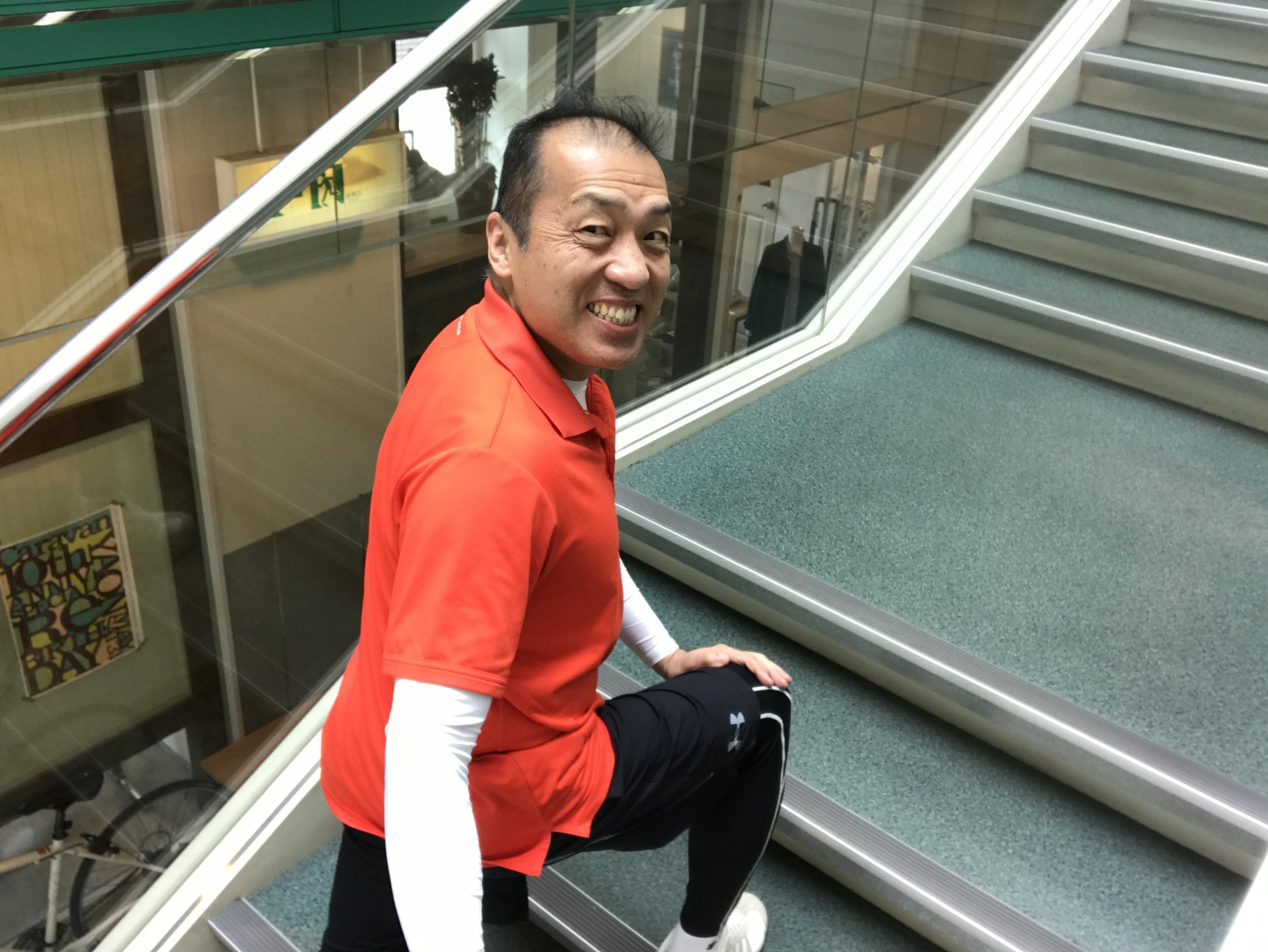階段でヒップアップ、シュワルツ浅井