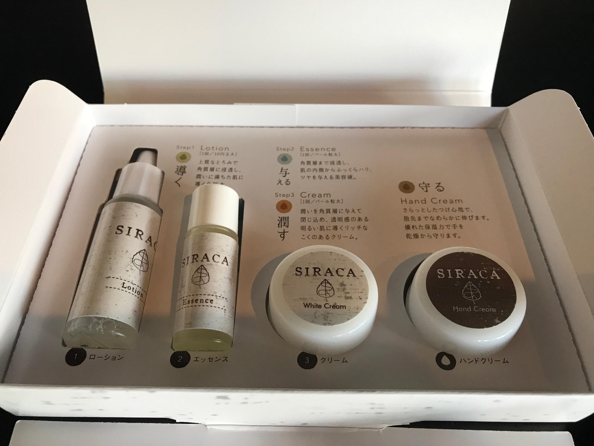 白樺化粧品シリカサンプル