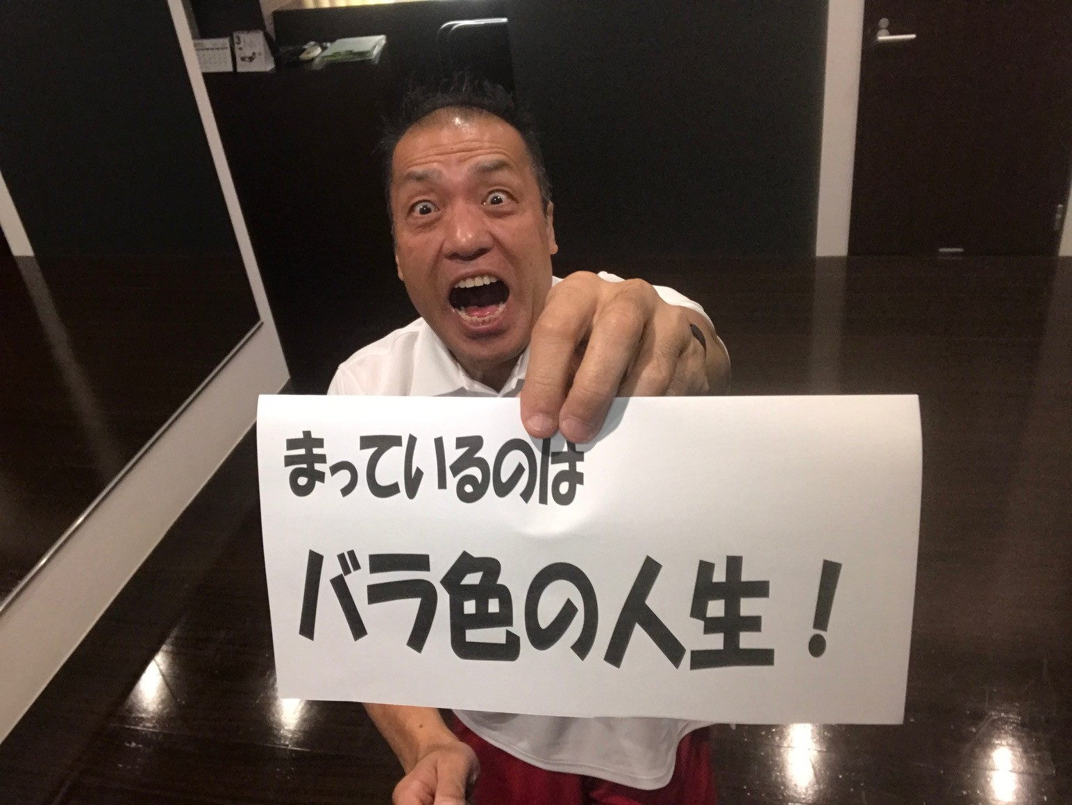 トレーニンングはいいことづくめなんですよ!(^^)/