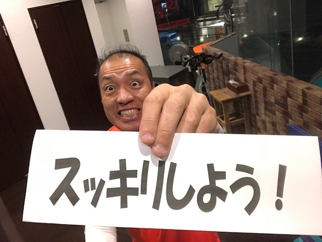 運動で便秘スッキリ!